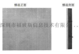 炫酷互动防水地砖屏p4.81LED跳舞地砖屏