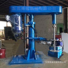 厂家现货防爆液压分散机油漆涂料高速混合机