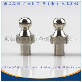 厂家定制高强度汽车专用球型轴芯