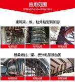 陝西延安A級國標粘鋼膠使用方法