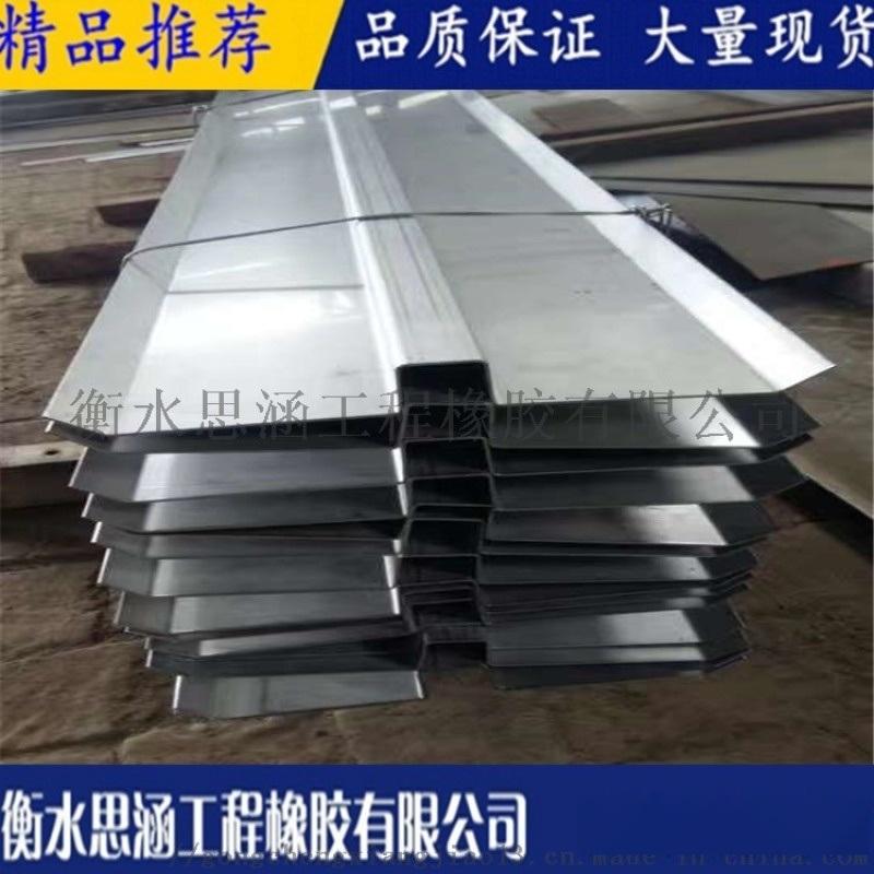 PL型闸门水封 厂家定做 300镀锌钢板