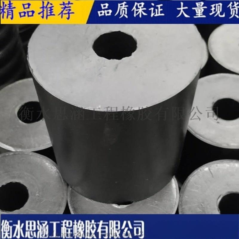 橡膠減震器 200*6mm鋼板膩子止水帶
