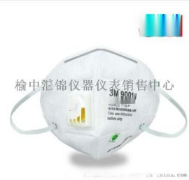 延安3M9001防雾霾口罩13572886989