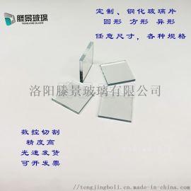 普通鋼化玻璃定做長方形圓形超白實驗室透明小薄片