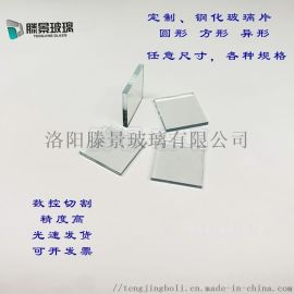 普通钢化玻璃定做长方形圆形超白实验室透明小薄片