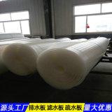 新疆20立體排水板型號推薦