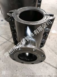 碳钢钢管法兰哈夫三通 三通管卡 抢修节