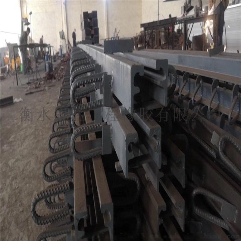 直銷橋樑伸縮縫 C型 E80伸縮縫 多種型號伸縮縫