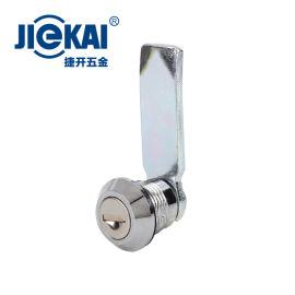 JK625 机柜锁 22mm转舌锁 电器柜专用锁