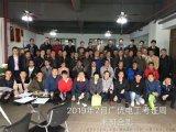 东莞寮步PLC自动化培训学校 培训课程大全