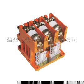 CKJ5-250、400 交流真空接触器