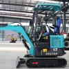 新款开挖沟渠17挖掘机 小型果园挖掘机