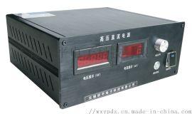 负离子发生器,静电吸附负离子发生器。负离子发生器厂家