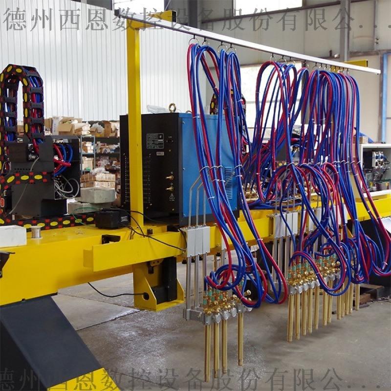 西恩龍門式多頭數控火焰直條機 直條裁條切割機