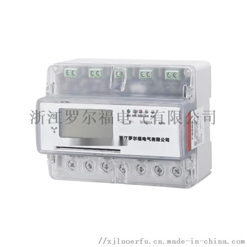 三相導軌式電錶 導軌式數位電錶廠家