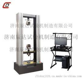 WDW-10电子  材料试验机