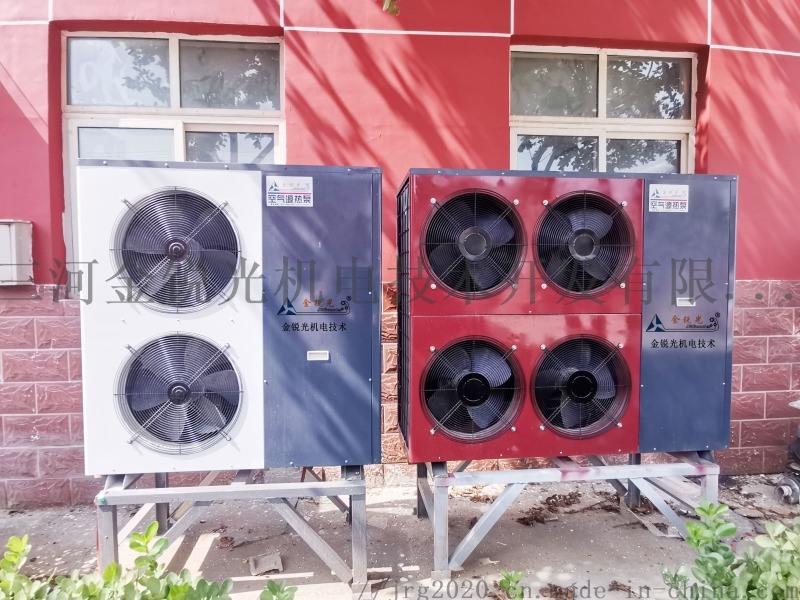 3匹空气能60平取暖设备