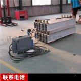 廠家直銷防爆電熱式皮帶硫化機