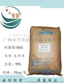 月桂酸1299太平洋天然油脂十二烷酸12酸