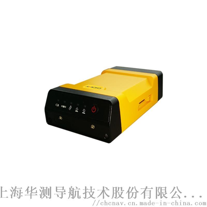 H900 RTU遙測終端機_華測導航遙測終端機