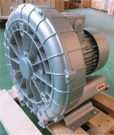 RT-H3355AS  旋涡气泵 贝雷克