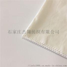 涤棉口袋布 石家庄杰翔口袋布
