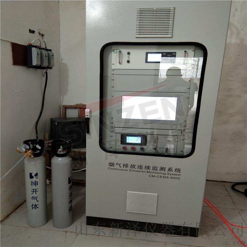 SSD-196 超低烟气湿度&氧分析系统资质齐全