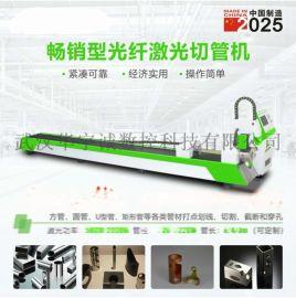 金属管材激光切割机_不锈钢管/数控激光切管机