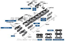 日本椿本RS滚子链-链条