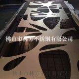 洋房裝飾牆面彩板 時尚彩色不鏽鋼板 黑鈦不鏽鋼彩板供應