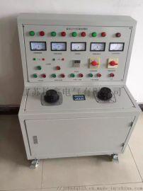 高低压全自动开关柜通电试验台