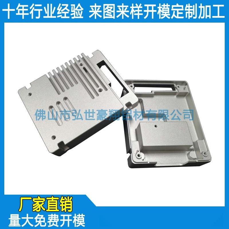 铝制品精加工 铝合金定做 铝板CNC深加工