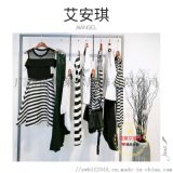 广东知名潮牌艾安琪品牌折扣女装一手货源走份批发