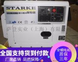 萨登5KW单相柴油发电机小型柴油静音发电机组