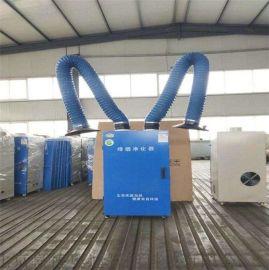 喷漆房空气净化设备 烟尘治理综合管理系统