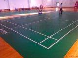 洞头EPDM塑胶场地室外网球场地技术  服务好