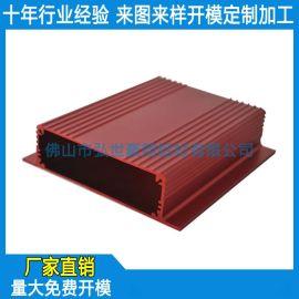 定制LED驱动外壳 防水电源盒外壳 LED路灯铝壳