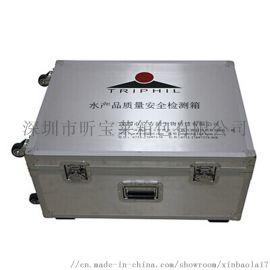深圳铝合金仪器设备拉杆箱厂家