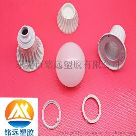 透明PP塑料粒子 PP高刚性 导热聚丙烯