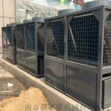 維修保養冷水機,螺桿冷水機,中央空調廠家