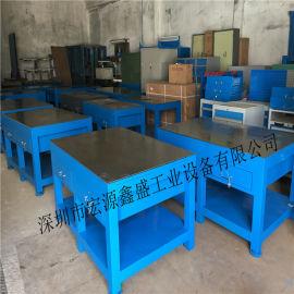 鋼板工作桌 鋼板鉗工臺 鋼板鉗工臺