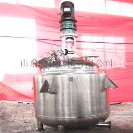 防爆油漆搅拌反应釜 不锈钢电加热反应设备