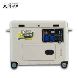 大泽动力6KW静音柴油发电机