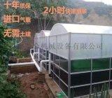 新型太阳能沼气池,沼气池厂家,养殖场沼气池