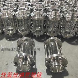 厂家直销**304 316L不锈钢快装玻璃管视盅