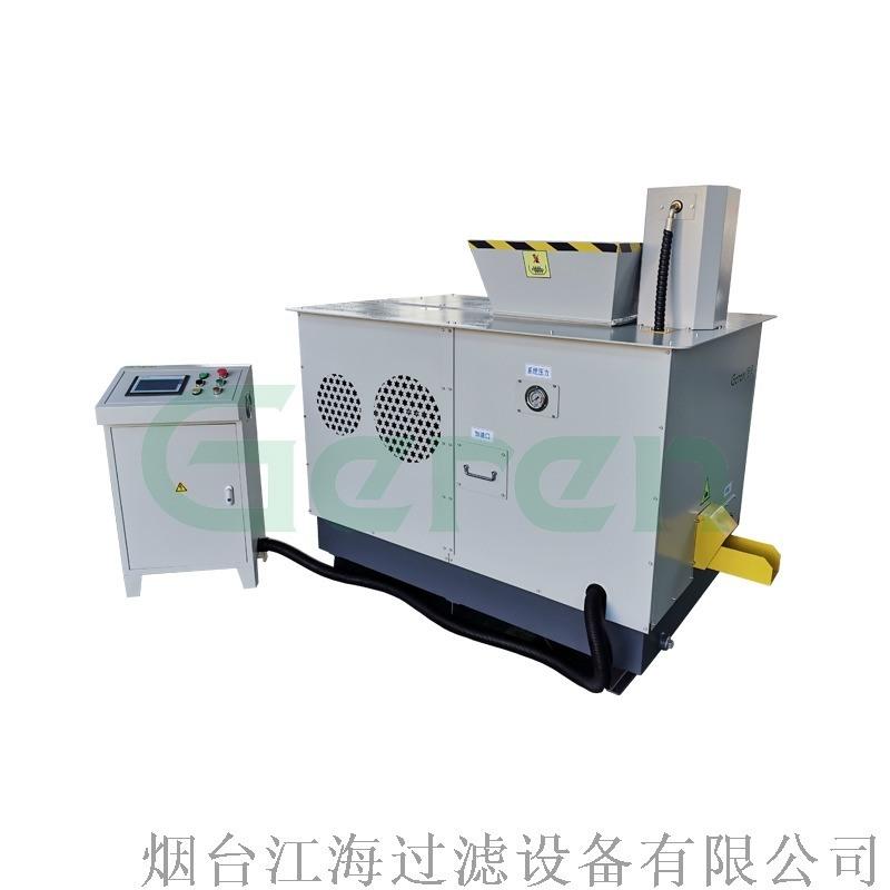 高速鋸專用鋁屑壓塊機 單通道臥式壓塊機