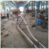 不锈钢平顶链设备 悬挂输送链设备 LJXY 管链机