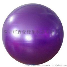 供定制PVC防爆瑜伽球 品牌韵律球 智能太极光面球
