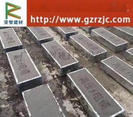 广州电缆沟盖板、防盗盖板大型厂家