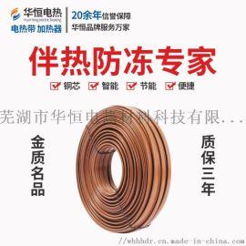 自限温电伴热带中温加强电热带发热电缆伴热电缆